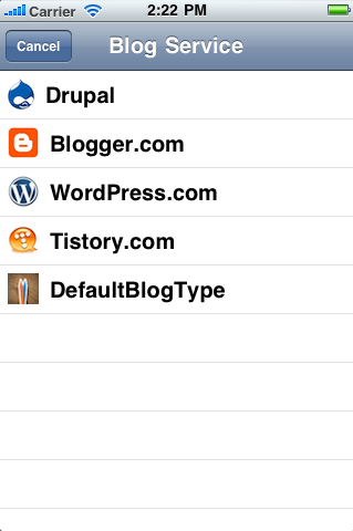 BlogServiceList