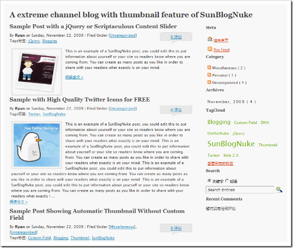eNew-Theme for Ultimate DNN Blog Module - SunBlogNuke